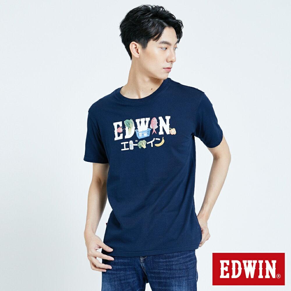 【APP領券9折】新品↘EDWIN 蔬果總匯LOGO 短袖T恤-男款 丈青 0