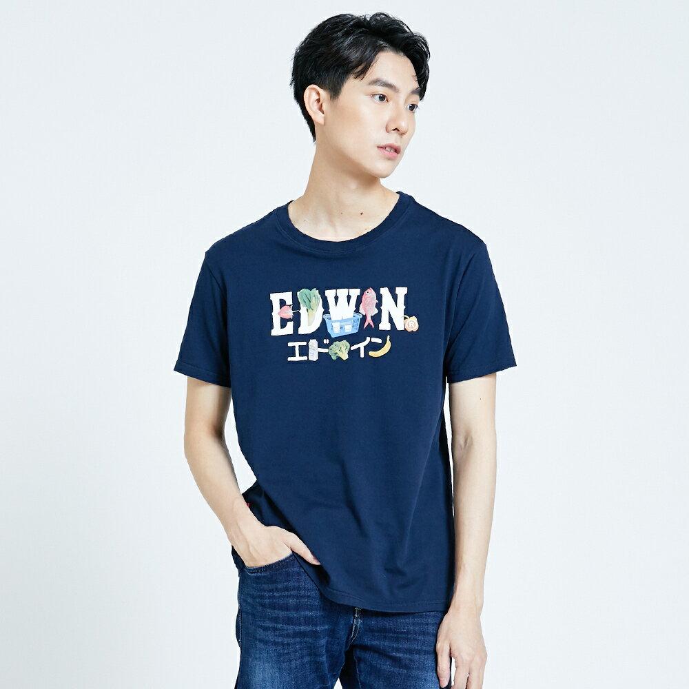 【APP領券9折】新品↘EDWIN 蔬果總匯LOGO 短袖T恤-男款 丈青 1