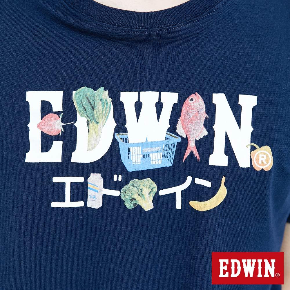 【APP領券9折】新品↘EDWIN 蔬果總匯LOGO 短袖T恤-男款 丈青 5