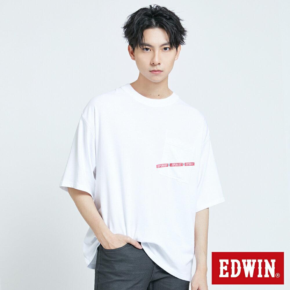 【APP領券9折】新品↘EDWIN 超市貼紙短袖T恤-男款 白色 0