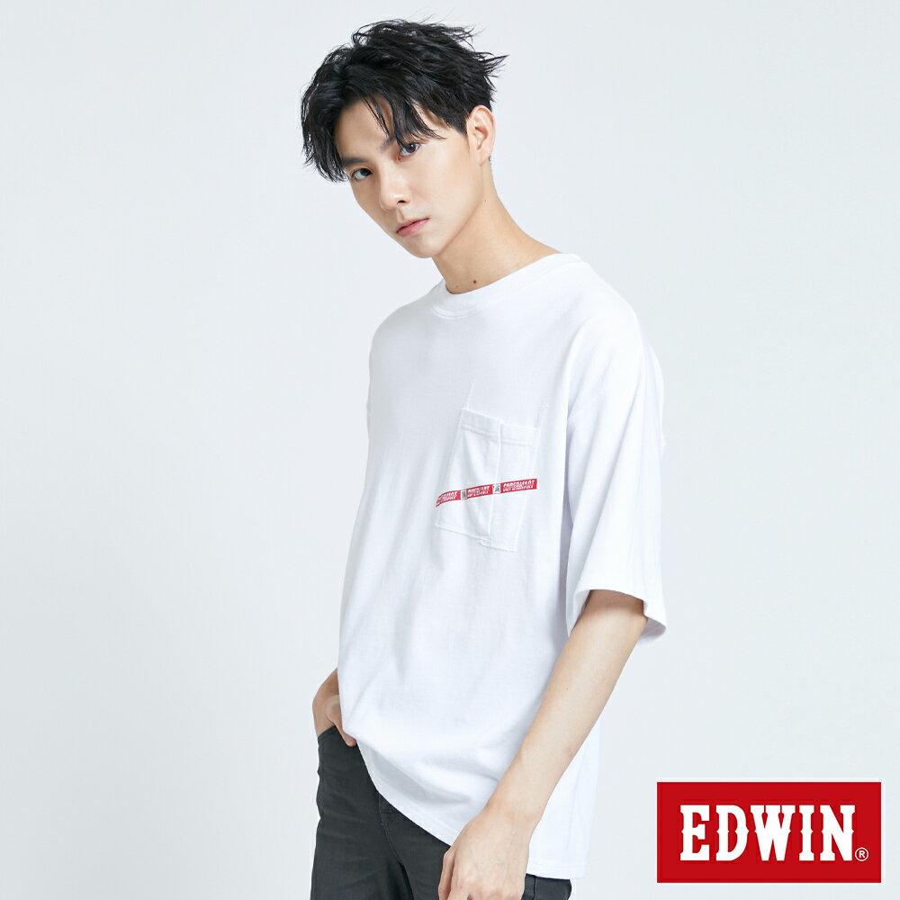 【APP領券9折】新品↘EDWIN 超市貼紙短袖T恤-男款 白色 3