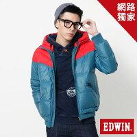 【1800元優惠↘】EDWIN 雙色剪接連帽 羽絨外套-男款 紅色【網路限定販售↘】-EDWIN-男裝特惠商品
