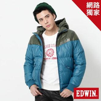 【5折優惠↘】EDWIN 雙色剪接連帽 羽絨外套-男-苔綠