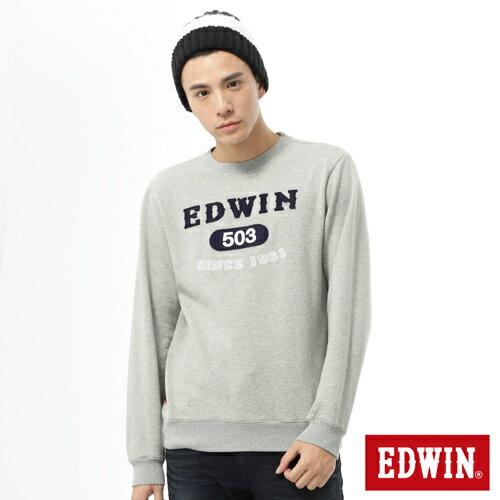 【5折優惠↘】EDWIN 簡約LOGO 長袖厚絨T-男-麻灰 1