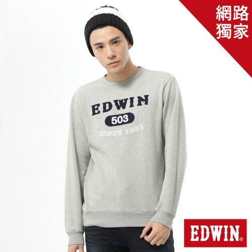 【5折優惠↘】EDWIN 簡約LOGO 長袖厚絨T-男-麻灰 0