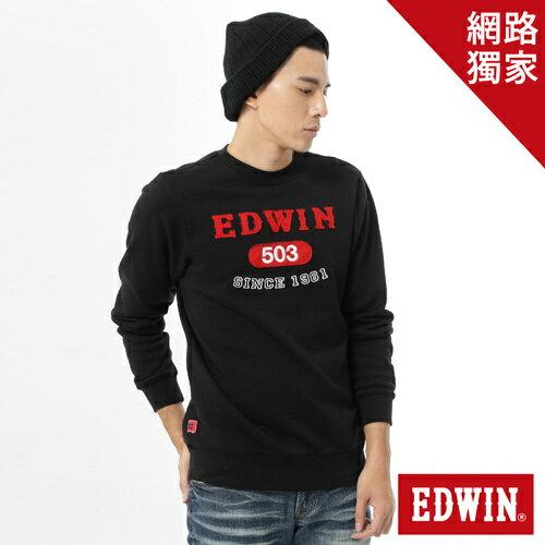 【1/20-23 假日限定。下單再85折↘】EDWIN 簡約LOGO 長袖厚絨T-男-黑色 0
