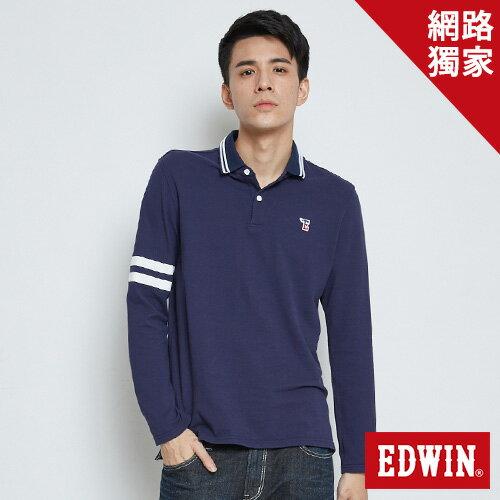 【690元優惠↘】EDWIN運動風小E繡花長袖POLO衫-男款丈青【網路限定販售↘】