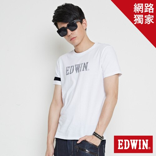 【最愛T恤專區。490元均一價↘】EDWIN 幾何LOGO運動風 短袖T恤-男款 白色【單筆888輸入代碼fashion2228-2折100元↘單筆999點數13倍↘再抽2萬里程數↘】 0