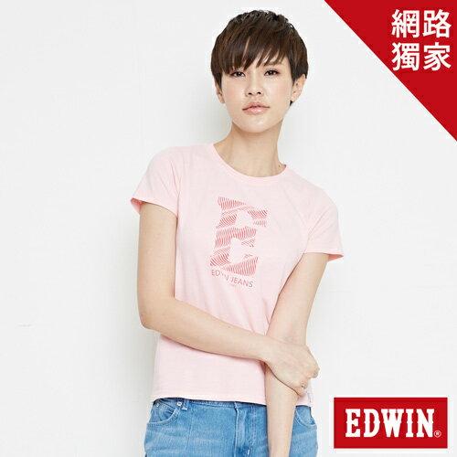 【網路限定款。8折優惠↘】EDWIN 海浪紋E字 短袖T恤-女款 淺粉紅 0