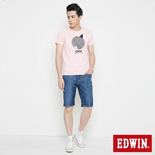 【網路限定款。8折優惠↘】EDWIN 3D幾何圓圖 短袖T恤-男款 淺粉紅 3