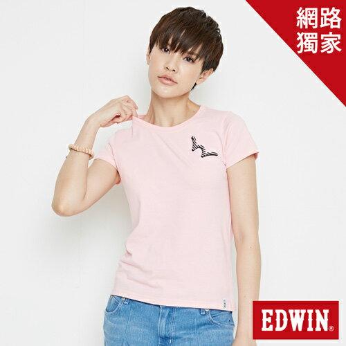 【網路限定款。8折優惠↘】EDWIN 條紋W LOGO 短袖T恤-女款 淺粉紅 0