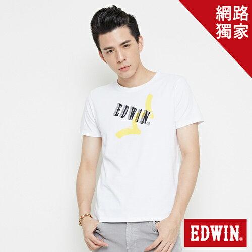 【最愛T恤專區。490元均一價↘】 EDWIN 街頭塗鴉LOGO 短袖T恤-男款 白色