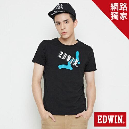 【網路限定款。8折優惠↘】EDWIN 街頭塗鴉LOGO 短袖T恤-男款 黑色 0