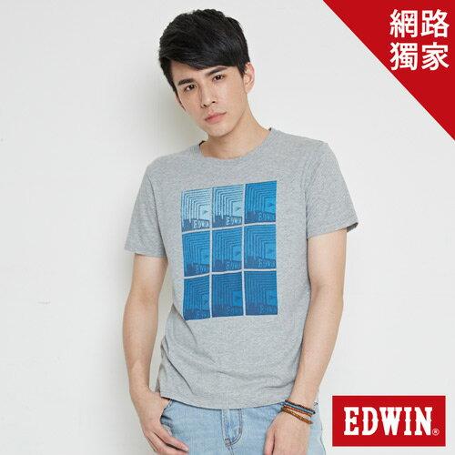 【網路限定款。8折優惠↘】EDWIN 九宮格疊影 短袖T恤-男款 麻灰色