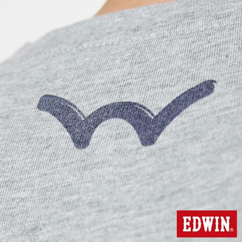 【網路限定款。8折優惠↘】EDWIN 限定配色立方ED 短袖T恤-男款 麻灰色 5