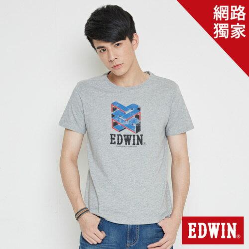 【SOY感謝慶。2件839元↘】EDWIN 立體錯位圖形 短袖T恤-男款 麻灰色【6/26-7/3 AM09:59】【點數加碼10+10倍↘】 0