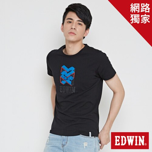 【網路限定款。8折優惠↘】EDWIN 立體錯位圖形 短袖T恤-男款 黑色 0