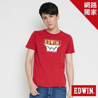 【最愛T恤專區。490元均一價↘】 EDWIN 翻玩經典雙LOGO 短袖T恤-男款 紅色【單筆滿1000 | 結帳輸入序號loveyou-100再折100↘數量有限↘限用一次】