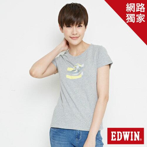 【網路限定款。8折優惠↘】EDWIN 立體夾心ED 短袖T恤-女款 麻灰色 0