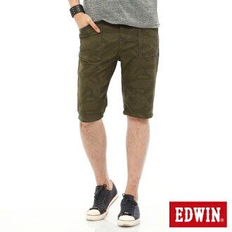【5折優惠↘】EDWIN JERSEYS迦績迷彩CARGO短褲-男款 橄欖綠
