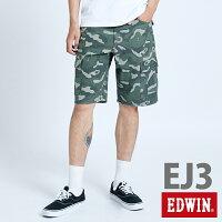 新品↘EDWIN JERSEYS迦績 EJ3 涼感 迷彩 工作短褲-男款 墨綠色 SHORTS-EDWIN-潮流男裝