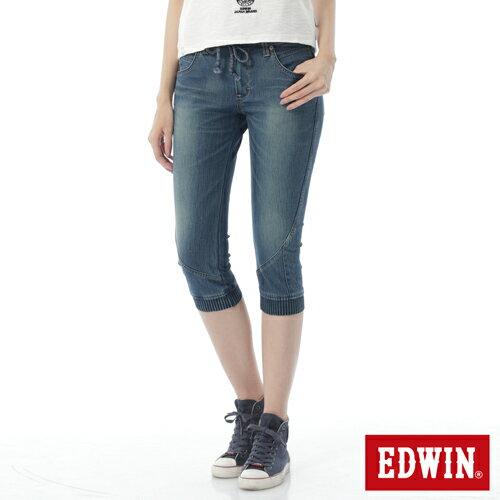 【5折優惠↘】EDWIN JERSEYS 迦績3D束口七分牛仔褲-女-石洗藍 0