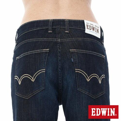 【過年加碼。2件再9折優惠↘】EDWIN 503FLEX伸縮中直筒褲-男-酵洗藍 4