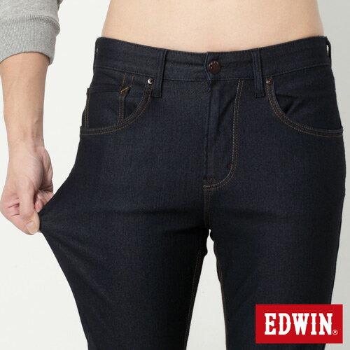 【過年加碼。2件再9折優惠↘】EDWIN JERSEYS x EDEG 迦績修身窄管牛仔褲-男款 原藍 3