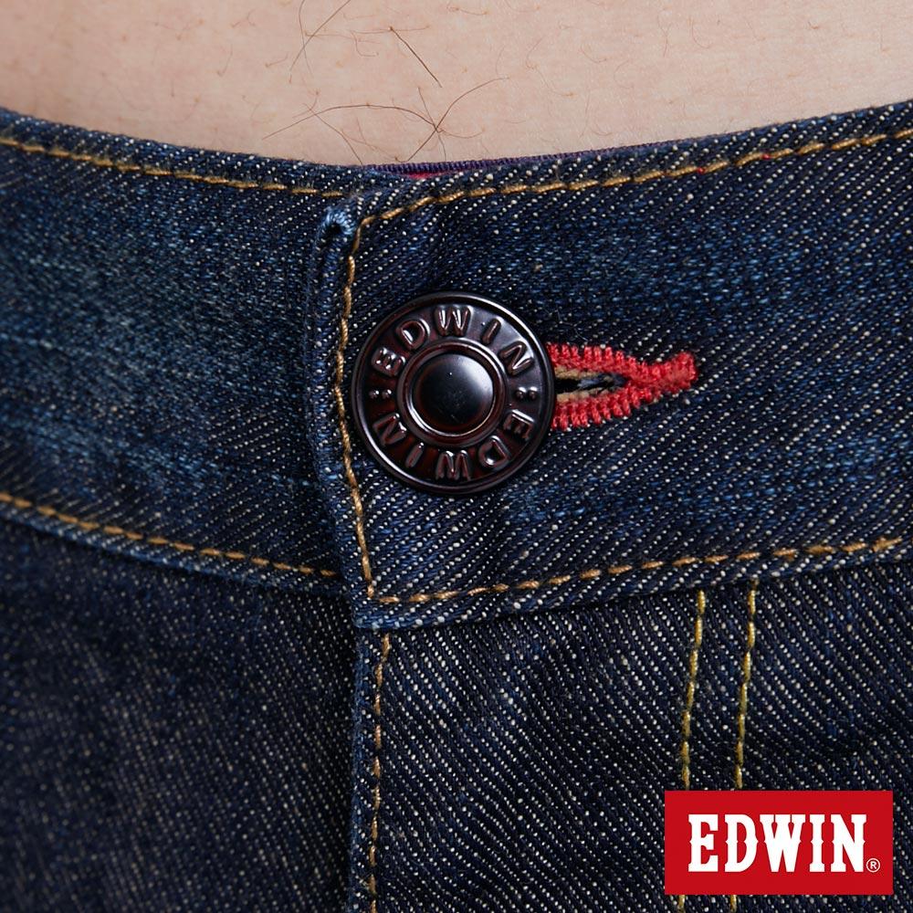 新品↘EDWIN EDGE LINE 大尺碼 順向複刻版 中直筒牛仔褲 (紅色袋花)-男款 中古藍 STRAIGHT 7