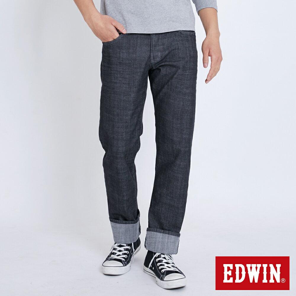 新品↘EDWIN EDGE LINE 順向複刻版 中直筒牛仔褲 (紅色袋花)-男款 牛仔黑 STRAIGHT 0