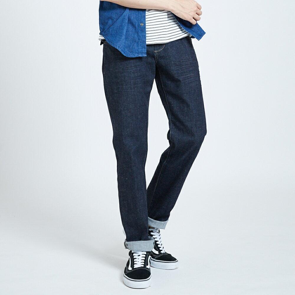 新品↘EDWIN 503 BASIC 基本五袋式 中直筒牛仔褲-男款 原藍色 STRAIGHT 1