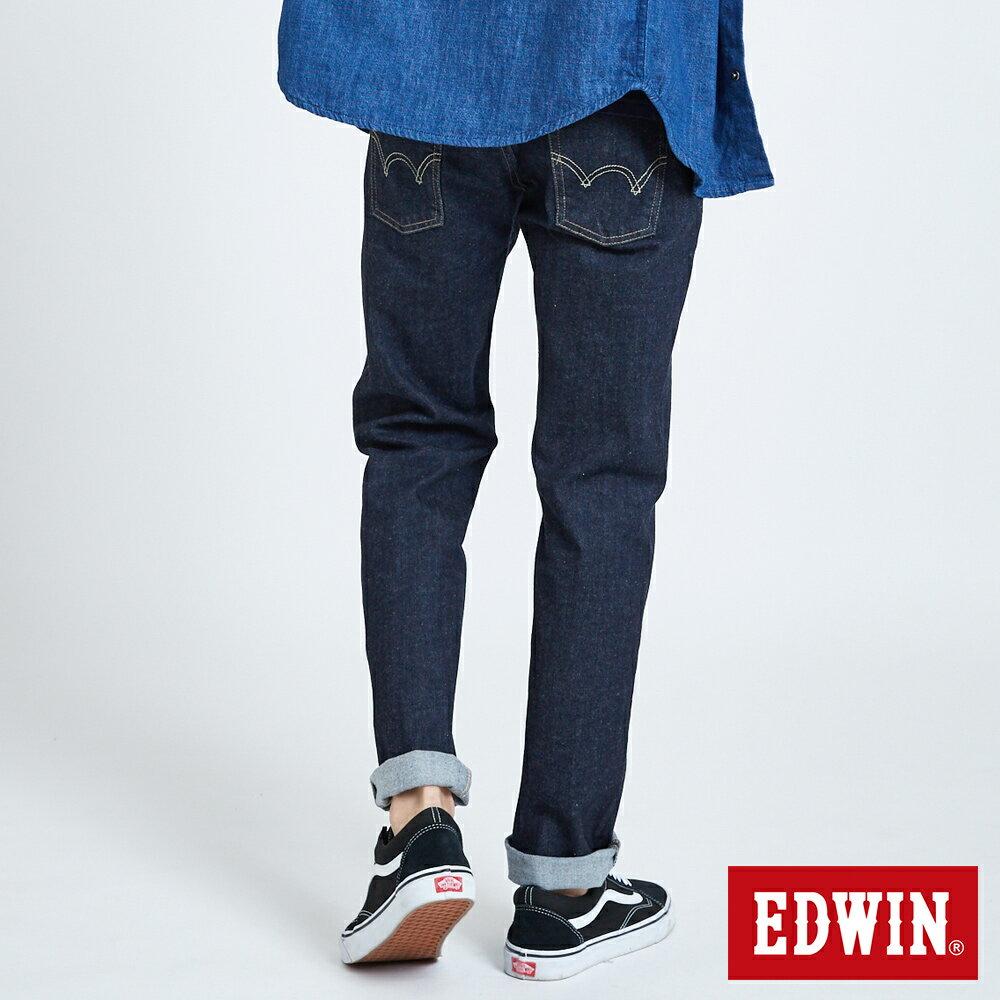 新品↘EDWIN 503 BASIC 基本五袋式 中直筒牛仔褲-男款 原藍色 STRAIGHT 2