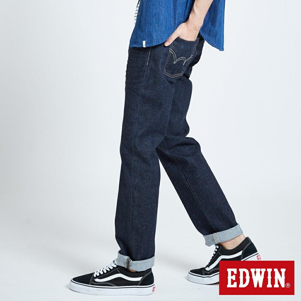 新品↘EDWIN 503 BASIC 基本五袋式 中直筒牛仔褲-男款 原藍色 STRAIGHT 3
