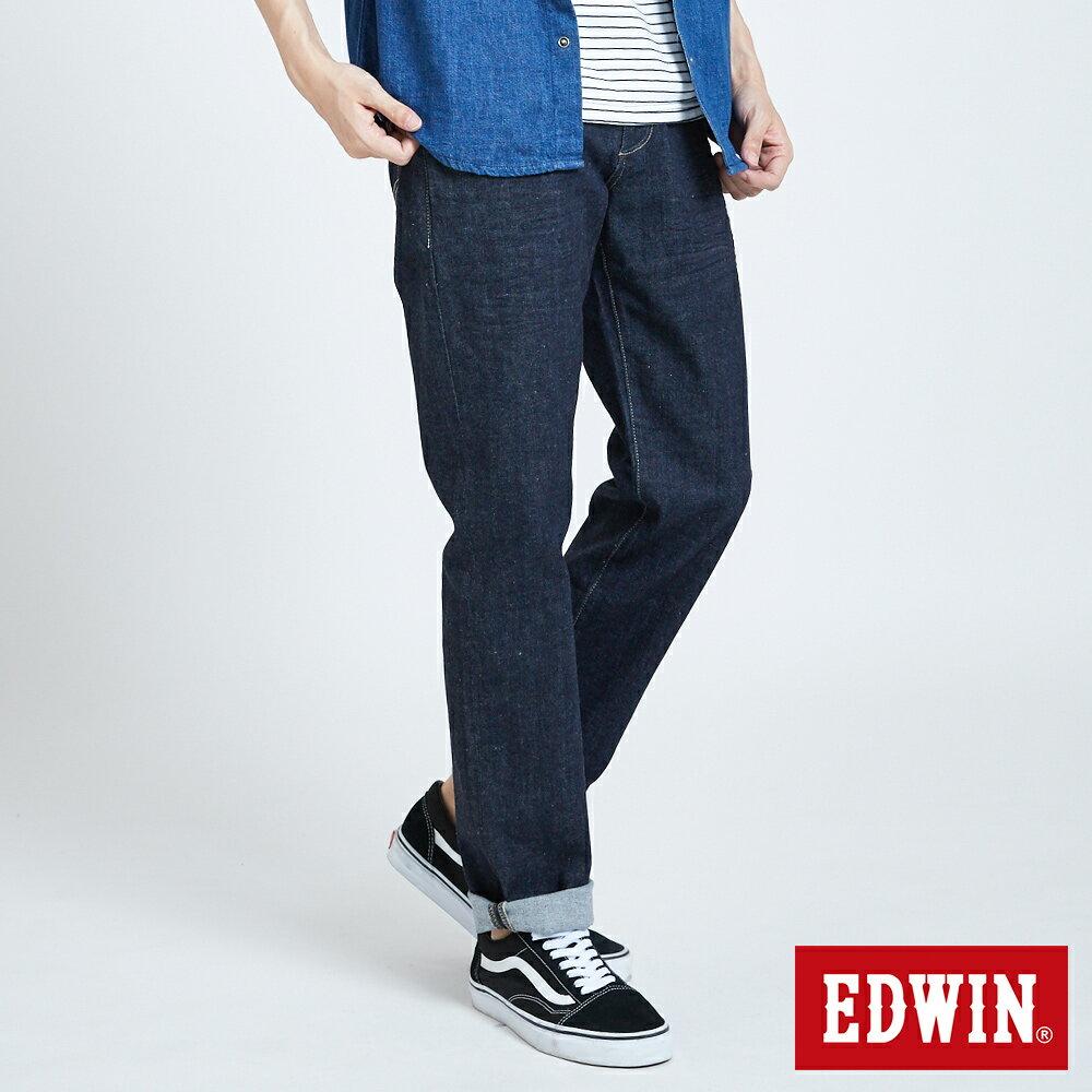 新品↘EDWIN 503 BASIC 基本五袋式 中直筒牛仔褲-男款 原藍色 STRAIGHT 4