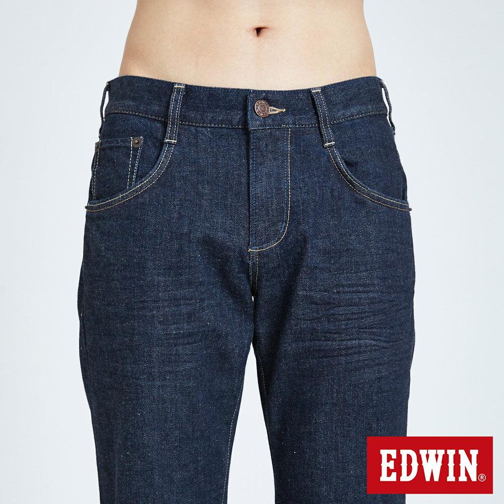 新品↘EDWIN 503 BASIC 基本五袋式 中直筒牛仔褲-男款 原藍色 STRAIGHT 6