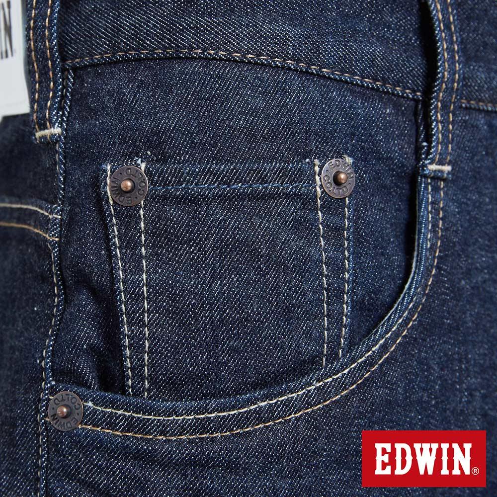 新品↘EDWIN 503 BASIC 基本五袋式 中直筒牛仔褲-男款 原藍色 STRAIGHT 8