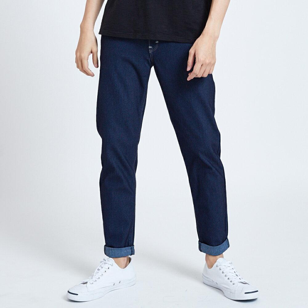 新品↘EDWIN JERSEYS 迦績 大尺碼 MED系列不對稱 AB牛仔褲-男款 原藍磨 TAPERED 1