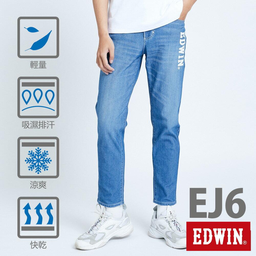 新品↘EDWIN JERSEYS 迦績 EJ6 運動透氣中低腰AB牛仔褲-男款 拔洗藍 TAPERED 目錄主打款 0