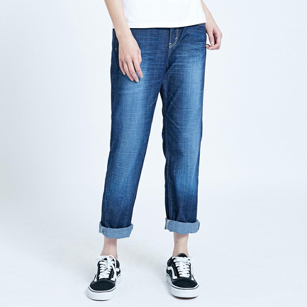 【滿額領券折$150】新品↘EDWIN 503 BASIC 輕柔直筒伸縮牛仔褲-女款 中古藍