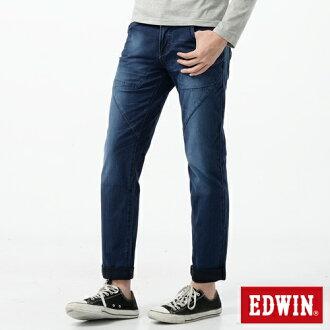 【2000元優惠↘】EDWIN JERSEYS剪接立體迦績褲-男款 酵洗藍