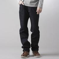 EDWIN 超大尺碼 直筒牛仔褲 藍色