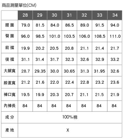 【990元優惠↘】 EDWIN 503 BLUE TRIP 不對稱口袋直筒褲-男款 灰色 2