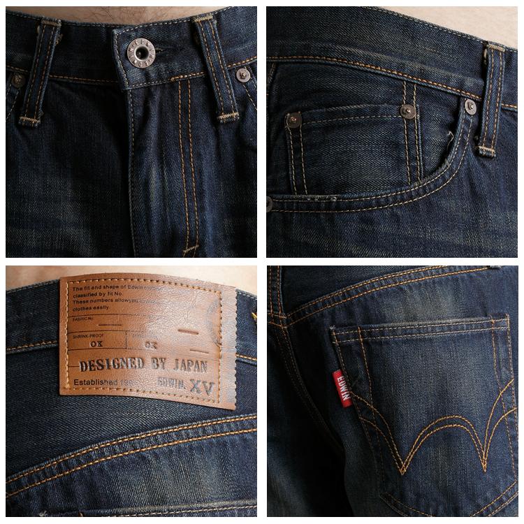 【990元優惠↘】【大尺碼】EDWIN XV 個性刷色反摺 直筒牛仔褲-男款 中古藍 1