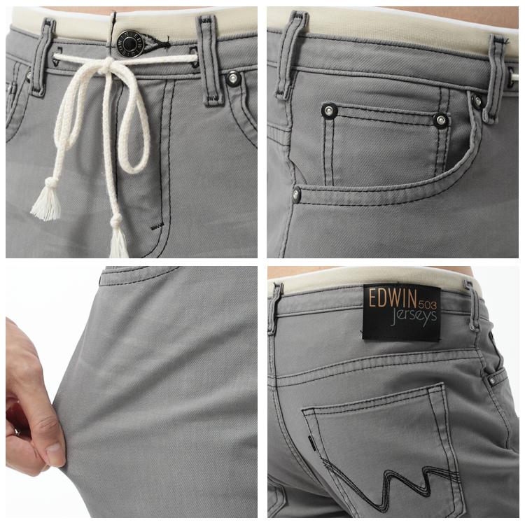 【過年加碼。2件再9折優惠↘】EDWIN JERSEYS 迦績彈力休閒短褲-男款 淺灰色 1