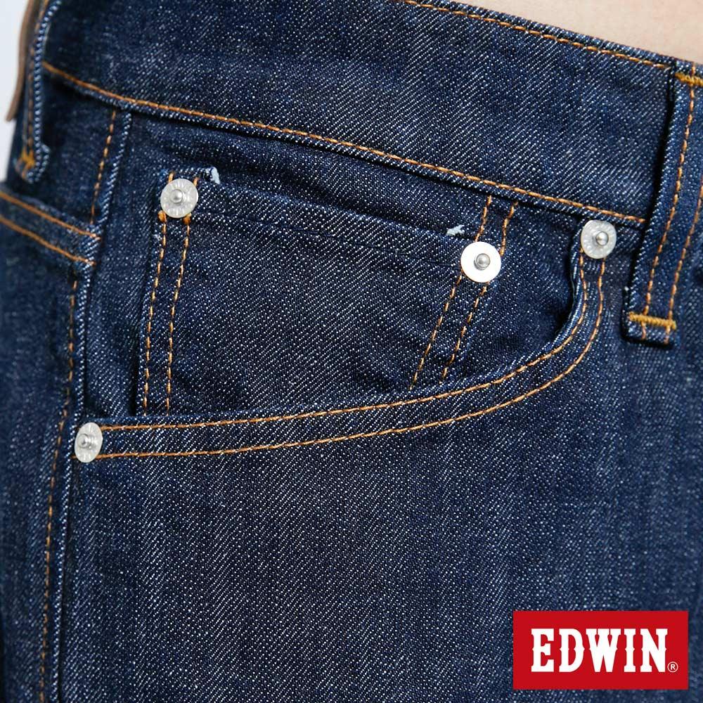 EDWIN 503 FLEX 基本款 中直筒牛仔褲-男款 原藍色 STRAIGHT 8