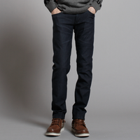 EDWIN 雷射保溫 直筒褲 藍色 結帳限定 組合