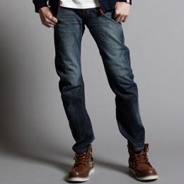 EDWIN 大尺碼 迷彩 保暖 直筒牛仔褲 男款