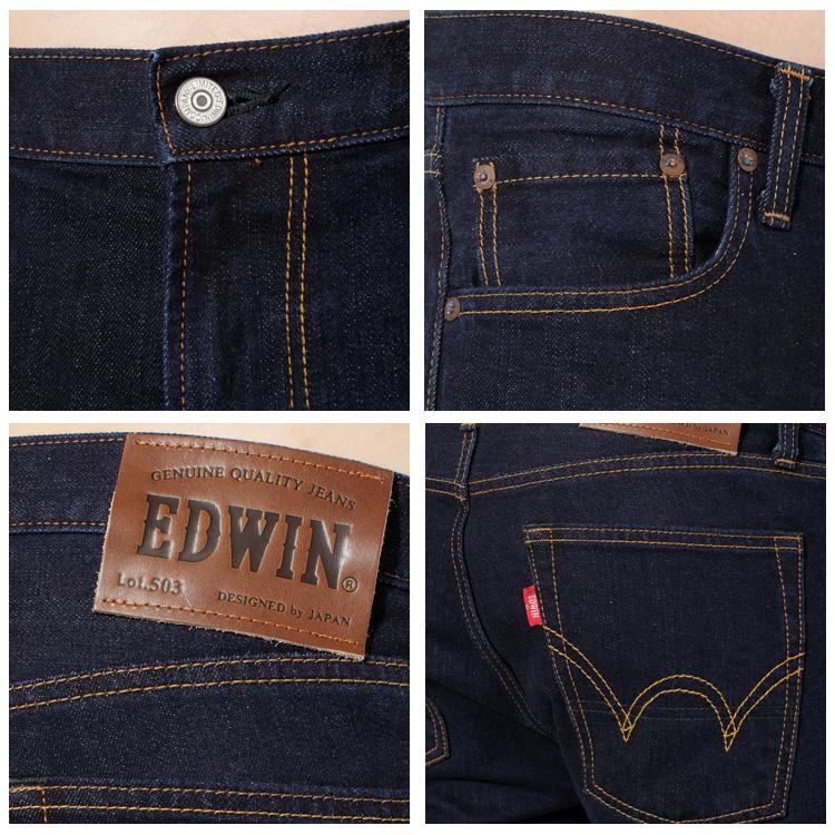 【過年加碼。2件再9折優惠↘】EDWIN 503NARROW 英倫修身窄管褲-男款 原藍色 1