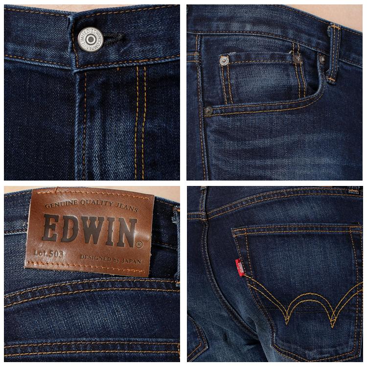 【換季最終波。任2件再9折優惠↘】EDWIN 503NARROW 英倫修身窄管褲-男款 拔洗藍 1