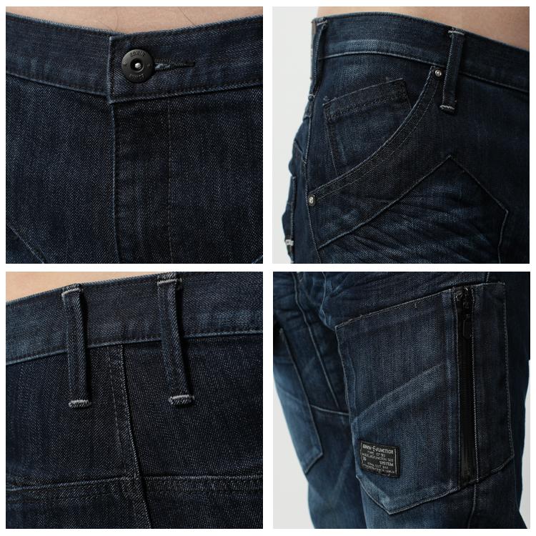 EDWIN E-FUNCTION 貼袋剪裁 機能3D牛仔褲-男款 酵洗藍 SILM 1